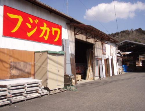 フジカワ建材 株式会社