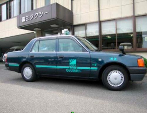 備三タクシー株式会社